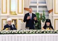 Президент Азербайджана назвал лучшую защиту от радикализма