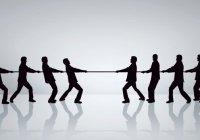Три уровня решения конфликта