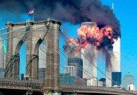 Катар обвинил ОАЭ в причастности к организации терактов 9/11