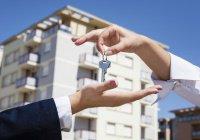 Можно ли продавать жилье тому, кто взял кредит на его покупку?