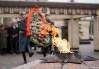 В Казани в парке Победы сегодня пройдет День памяти и скорби