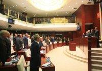 Сегодня пройдет 29-е заседание Государственного Совета РТ