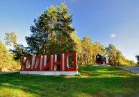 В 2018 году отметят 100-летний юбилей поселка Юдино