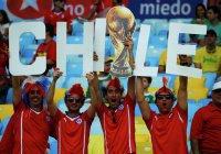 На казанском матче Германия – Чили ожидается 2 300 чилийских болельщиков