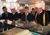 Алмазбек Атамбаев посетил Московскую соборную мечеть
