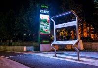 «Умная» велодорожка появилась в Иннополисе (ФОТО)