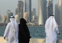 Арабские страны озвучили требования к Катару