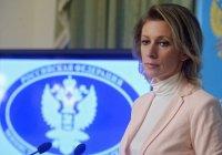 Представитель МИД РФ Мария Захарова написала песню о Сирии (Видео)