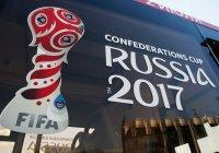 Минниханов посетил игру Германия – Чили и сделал селфи с Мутко (ФОТО)