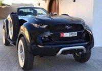 Самый большой в мире Ford Mustang построили для арабского шейха