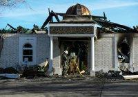 20 лет тюрьмы грозит поджигателю мечети в США
