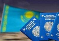 В Казахстане приняли закон о лишении гражданства за терроризм
