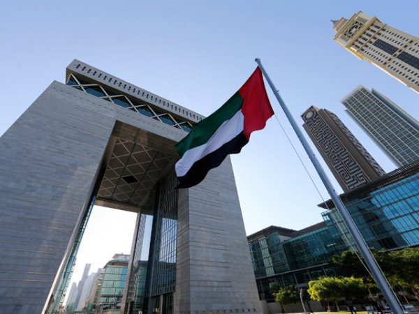 Международный институт толерантности в ОАЭ.