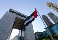 В ОАЭ учредили Международный институт толерантности