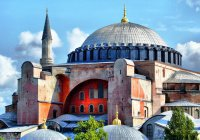 Турция ответила на критику из-за чтения Корана в соборе Святой Софии