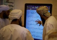 Первый в мире каллиграфический электронный Коран представили в Омане (Фото)