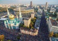 Более 250 тысяч мусульман отпраздновали Ураза-байрам в Москве