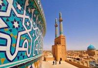 Российские туристы смогут посещать Иран без виз