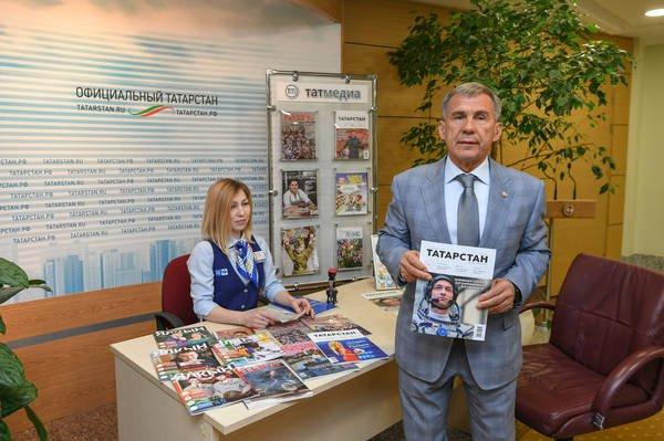 Президент Татарстана оформил подписку на журнал «Татарстан» на татарском и русском языках для 26 домов-интернатов