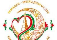 """8 тяжелобольных детей получили помощь в рамках акции """"Рамадан - месяц добрых дел"""""""