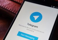ФСБ: для организации теракта в Петербурге террористы использовали Telegram