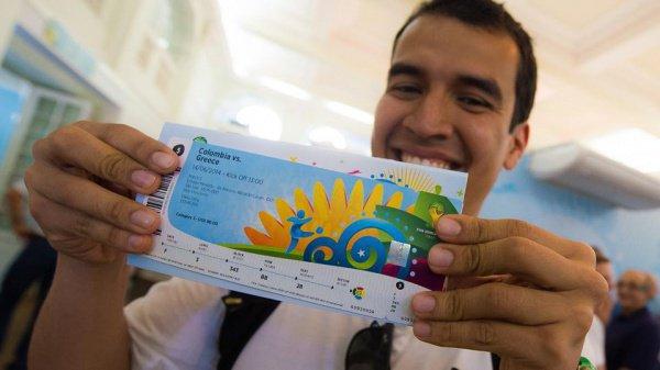 Минимальная цена билета на матч мундиаля составит 1 280 рублей
