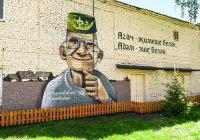 В Казани появился граффити-бабай с фонарем