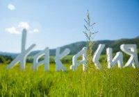 Музеи РТ примут участие в культурно-туристском форуме в Хакасии
