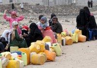 Число больных холерой в Йемене перевалило за 200 тысяч человек