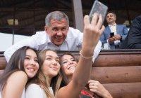 Минниханов: Ничто так не старит человека, как жалобы на молодежь