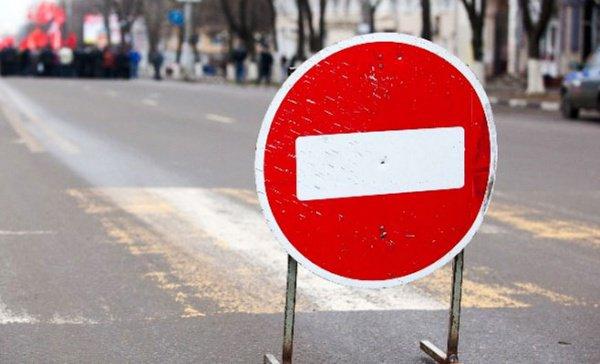 Завтра в Казани перекроют 9 улиц