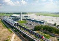 Аэропорт Казани примет первый евразийский форум по развитию маршрутов