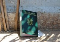 Боевикам ИГИЛ начали выдавать «паспорта в рай»