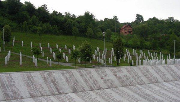 Гаагский суд подтвердил частичную ответственность Нидерландов зарезню вСребренице