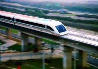 Поезда без рельс и колес могут появиться в Татарстане