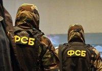 В Москве задержаны вербовщики «Хизб ут-Тахрир»