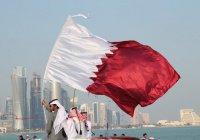 Катар назвал условия, при которых выполнит требования арабских государств