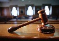 В Петербурге судят сторонников «Хизб ут-Тахрир»