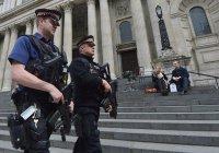 В Великобритании арестовали «имама» ИГИЛ
