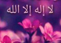 Четыре достоинства произнесения слов «Ля иляха илляЛлах»