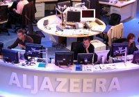 В ООН выступили против закрытия в Катаре телеканала Al-Jazeera