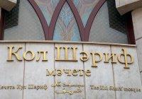В Казани будут штрафовать за отсутствие вывесок на татарском языке