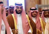 Новый наследник саудовского престола