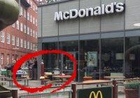 В берлинском «Макдоналдсе» нашли взрывное устройство