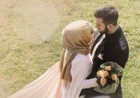 3 составляющие счастливого мусульманского брака