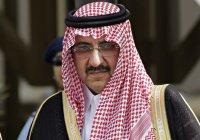 СМИ: экс-наследник саудовского престола – под домашним арестом