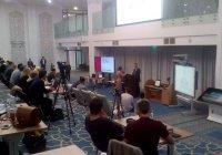 В Болгарской академии стартовала конференция по исламскому образованию