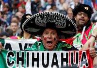 Мексиканец вышел в супермаркет и улетел в Казань