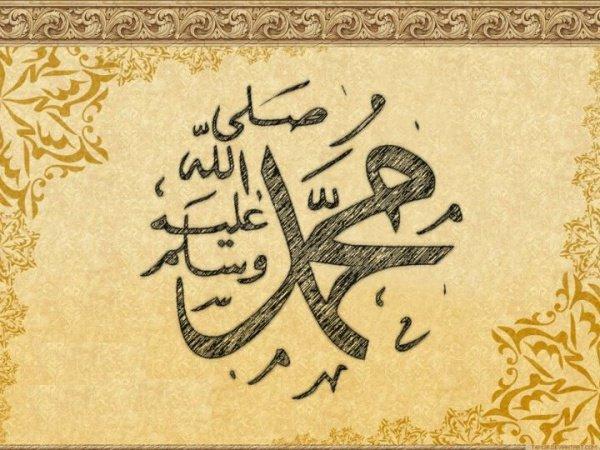 «В посланнике Аллаха был прекрасный пример для вас, для тех, кто надеется на Аллаха и Последний день и премного поминает Аллаха»