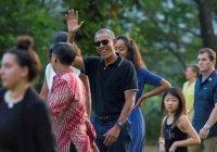 Барак Обама проводит отпуск в мусульманской стране
